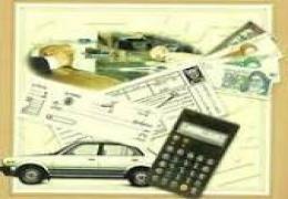 گزارش حسابرسی شهرداری در سال 88 و 89 به تصویب رسید