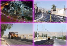 افتتاح و بهره برداری از 14 پروژه عمرانی، فرهنگی و تفریحی در هفته دولت