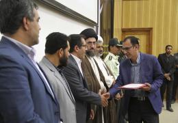 شهرداری لار اداره برتر ستاد تسهیلات سفر نوروزی 97 لارستان