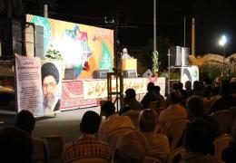 جشن بزرگ بیعت با امام زمان(عج) در لارستان