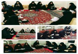 برنامه های کمیسیون فرهنگی و بانوان شورای اسلامی شهر لار، به مناسبت هفته بسیج