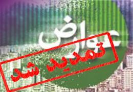 با تصویب شورای اسلامی شهر لار، کاهش عوارض پروانه ساختمانی تمدید شد