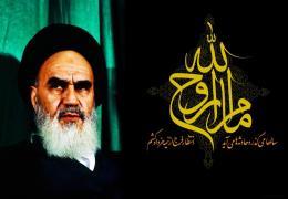 رحلت امام خمینی (ره) تسلیت باد